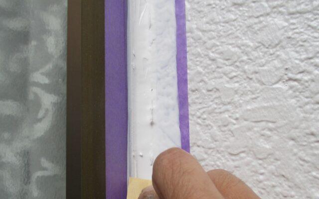 窓廻りシール処理