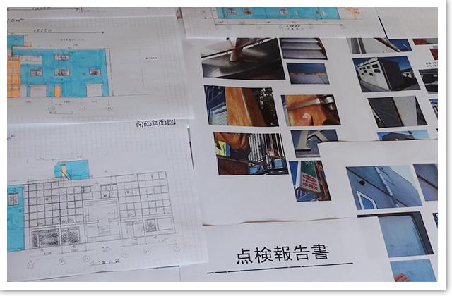 写真:建物診断シート