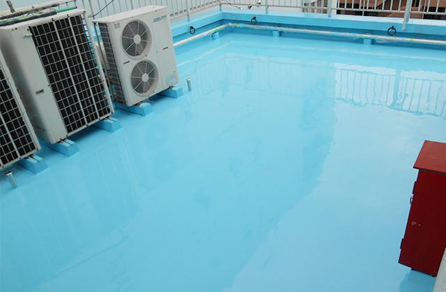 ウレタン塗膜防水(屋上・ベランダ)